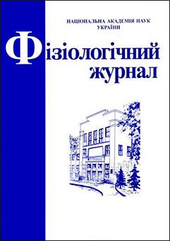 f z 63